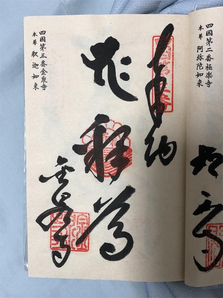 f:id:sikakebunko:20190703205543j:image