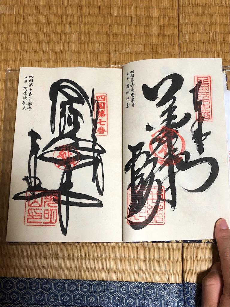 f:id:sikakebunko:20190703205947j:image