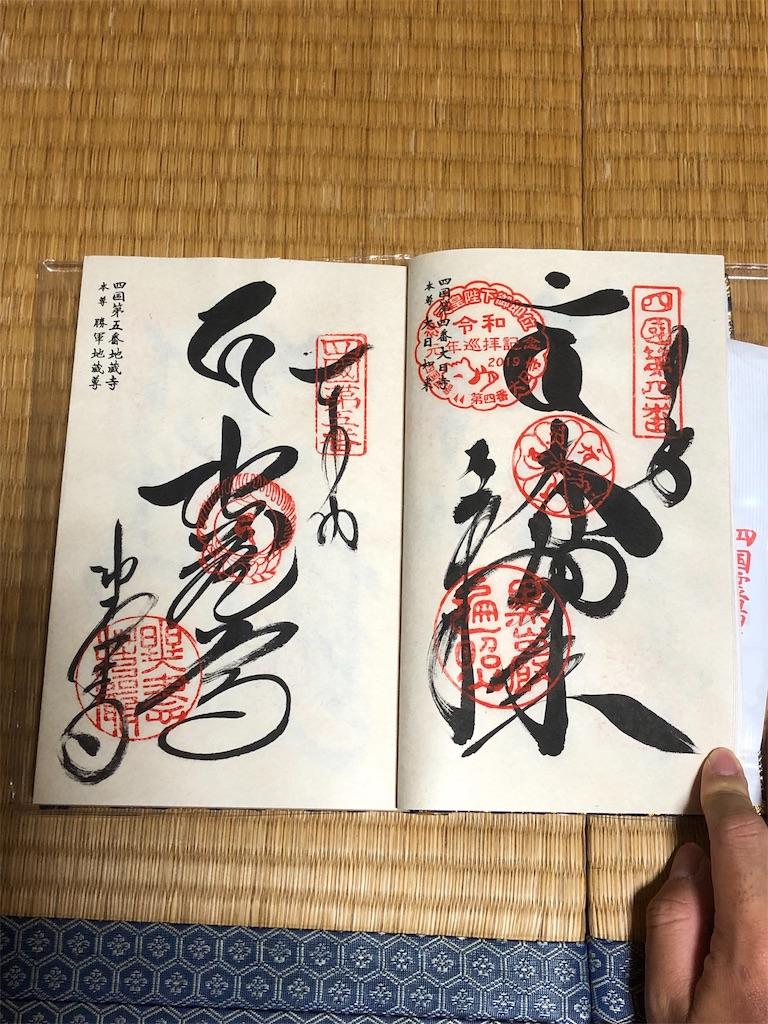 f:id:sikakebunko:20190703205950j:image