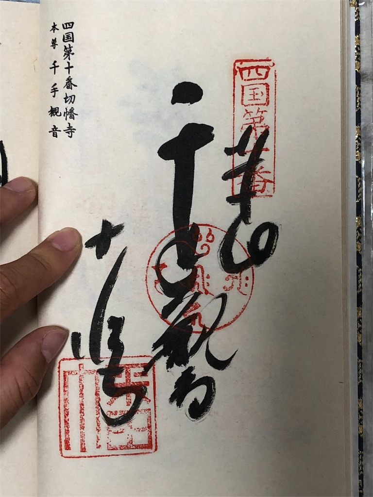 f:id:sikakebunko:20190703210832j:image
