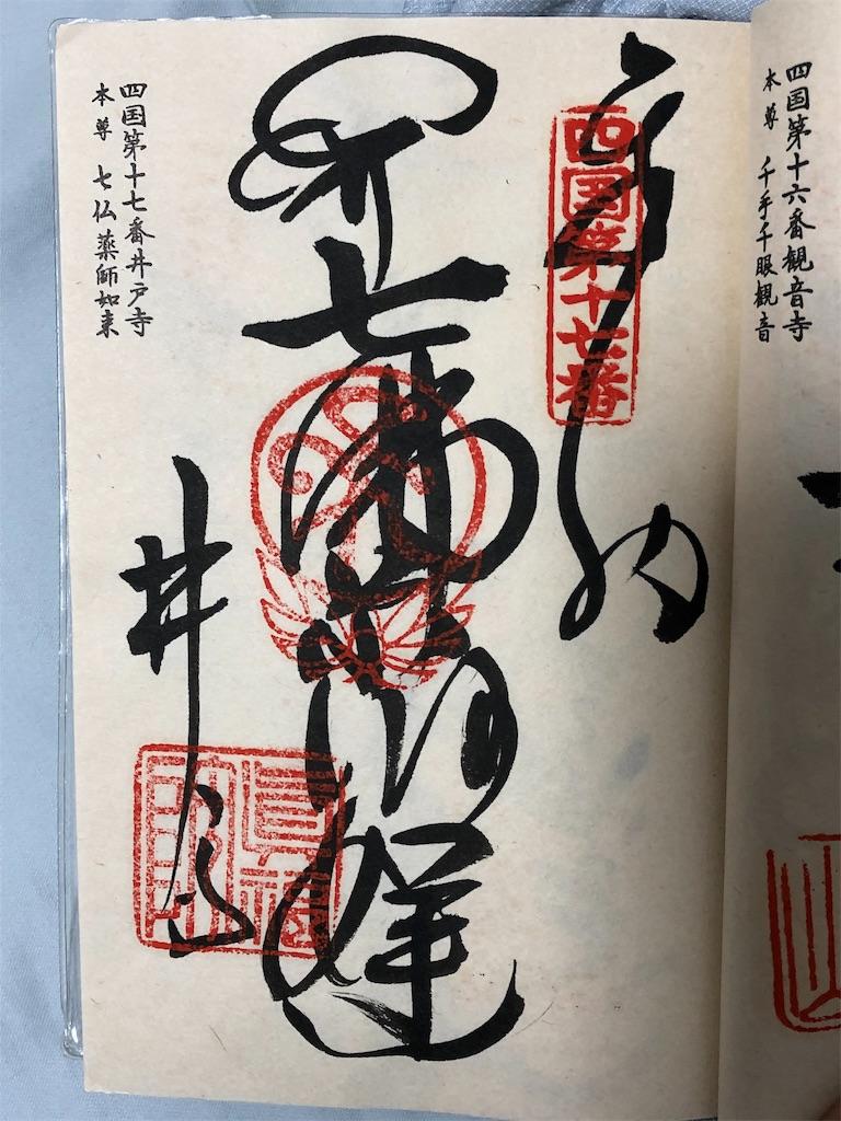 f:id:sikakebunko:20190703212659j:image