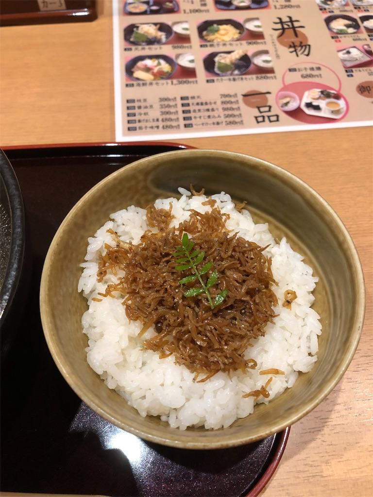 f:id:sikakebunko:20190723113224j:image