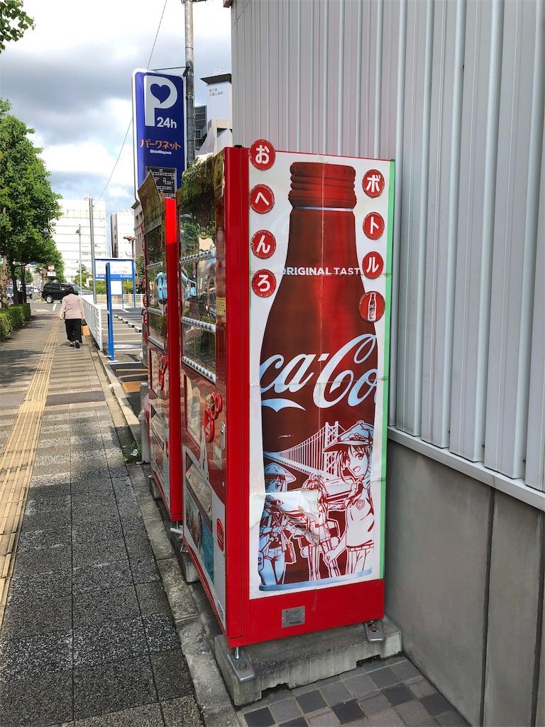 f:id:sikakebunko:20190723114845j:image
