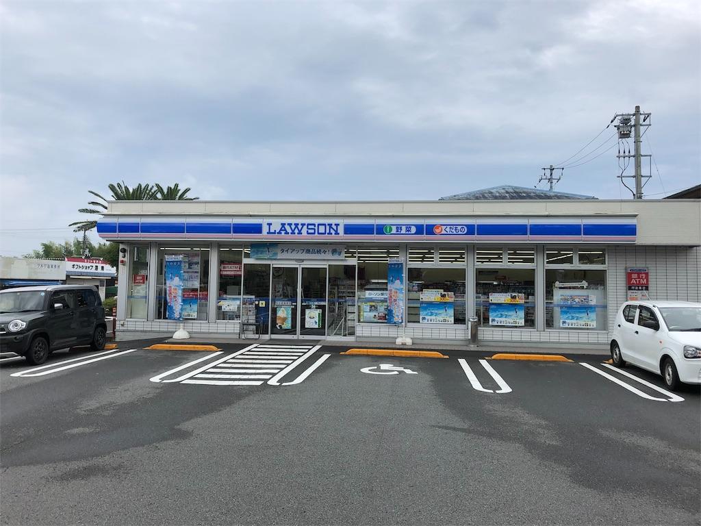 f:id:sikakebunko:20190724110252j:image