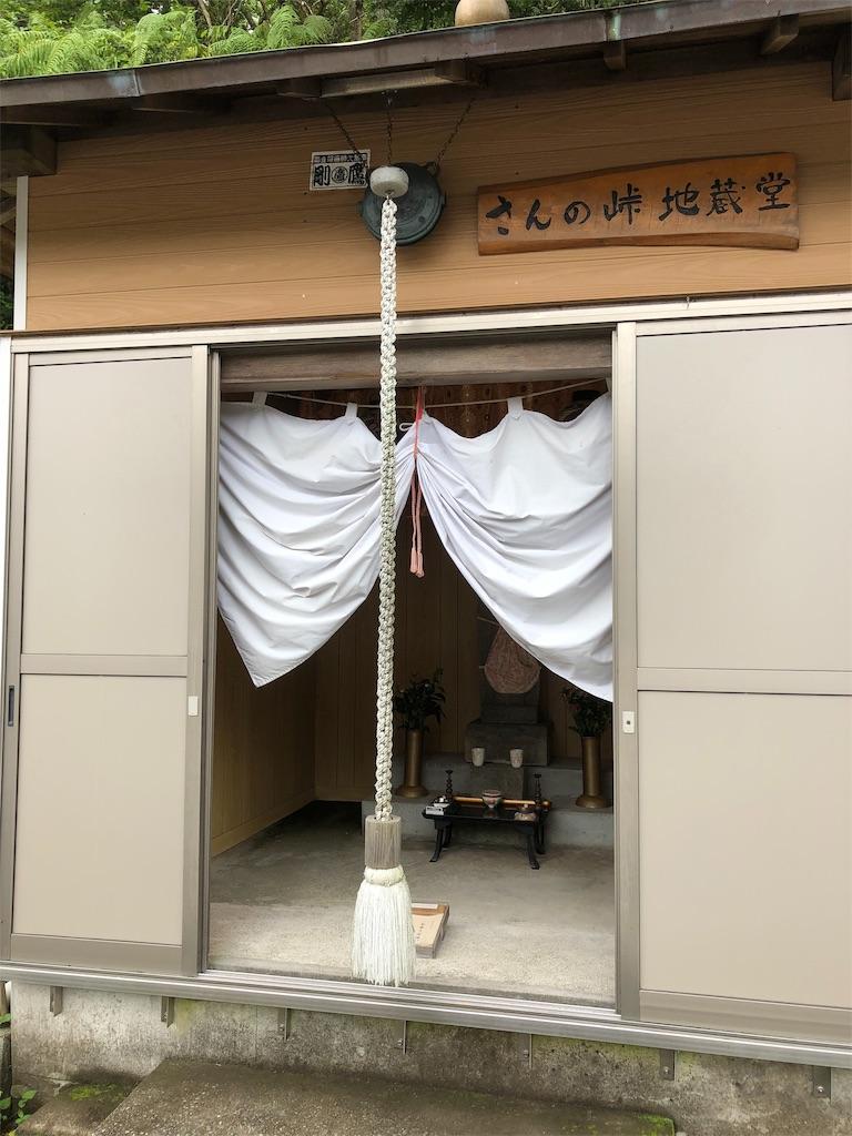 f:id:sikakebunko:20190724110951j:image