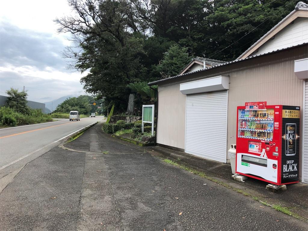 f:id:sikakebunko:20190724111033j:image