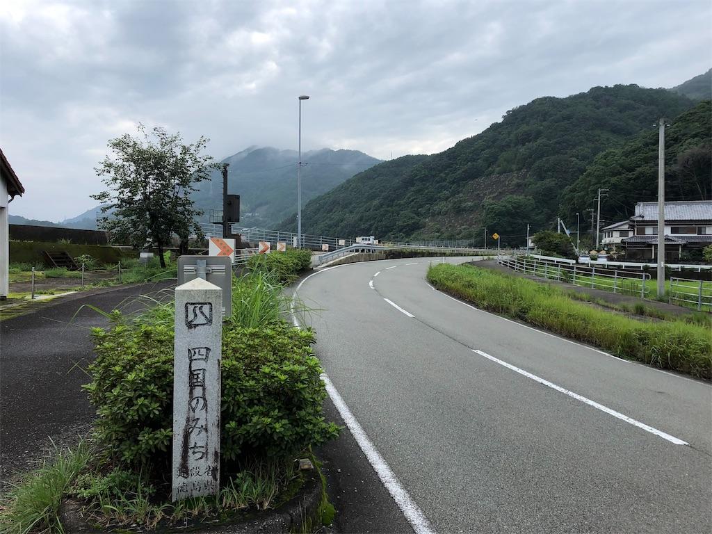 f:id:sikakebunko:20190724111533j:image