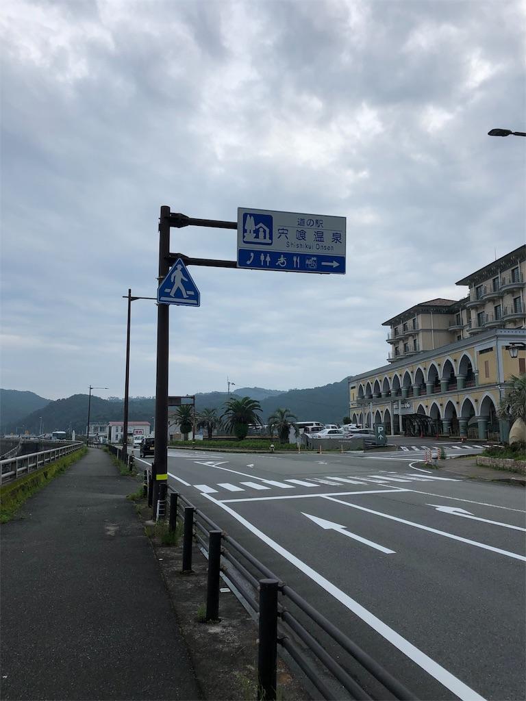 f:id:sikakebunko:20190724124719j:image