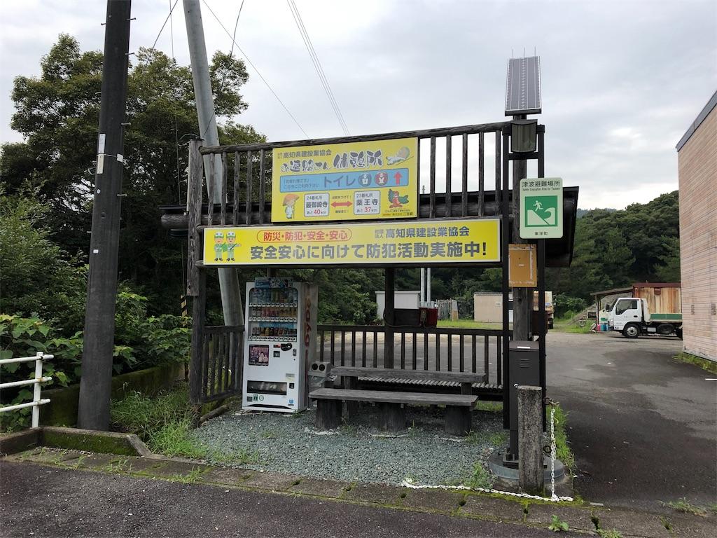 f:id:sikakebunko:20190724125329j:image
