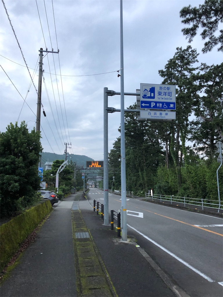 f:id:sikakebunko:20190724125335j:image