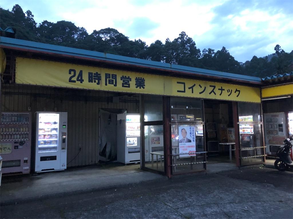 f:id:sikakebunko:20190724125911j:image