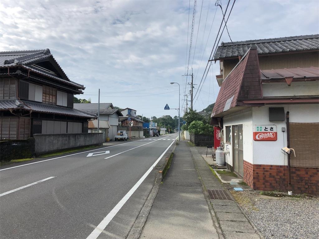 f:id:sikakebunko:20190725131628j:image
