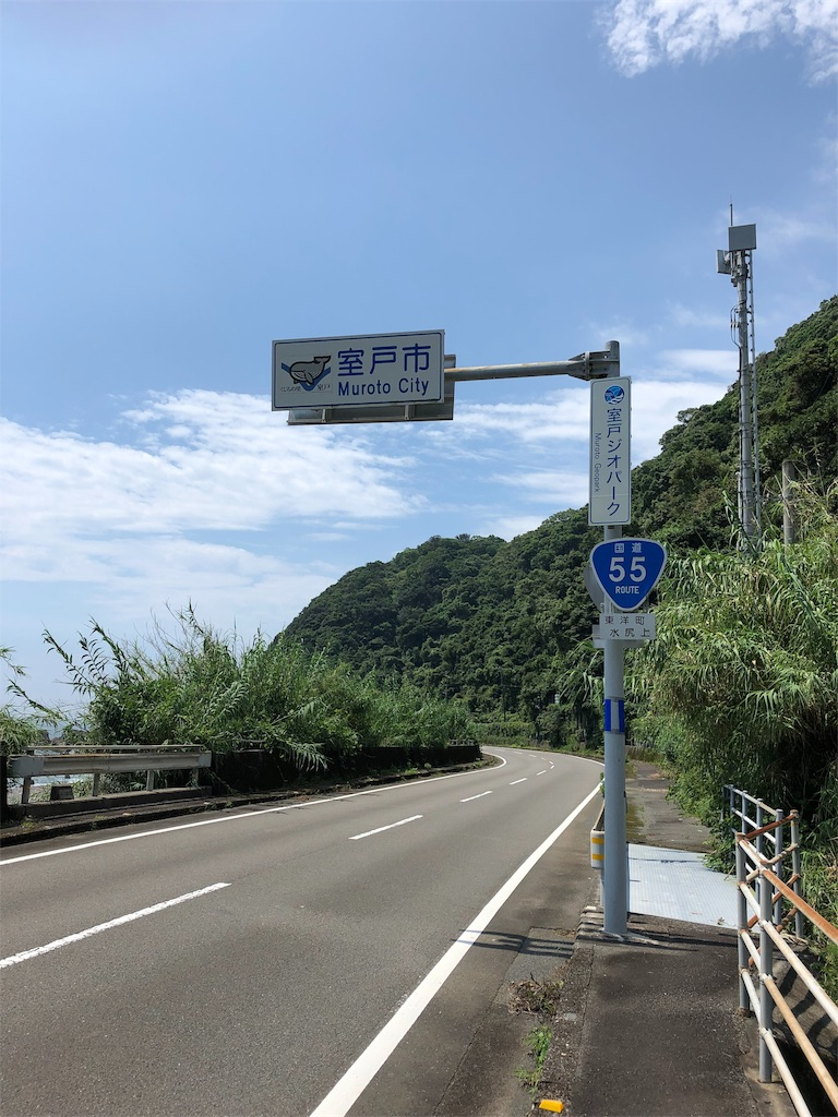 f:id:sikakebunko:20190725180717j:image