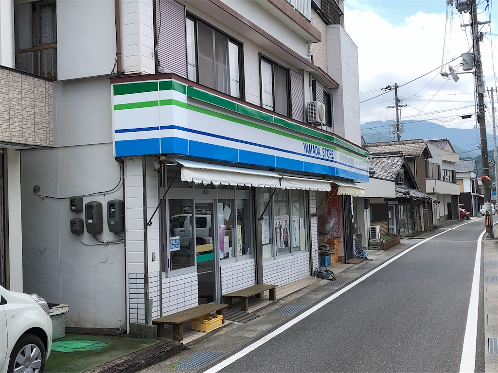 f:id:sikakebunko:20190725182246j:image