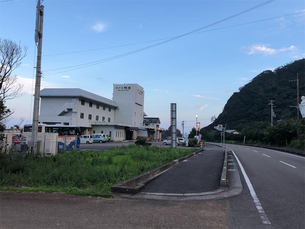 f:id:sikakebunko:20190725193332j:image