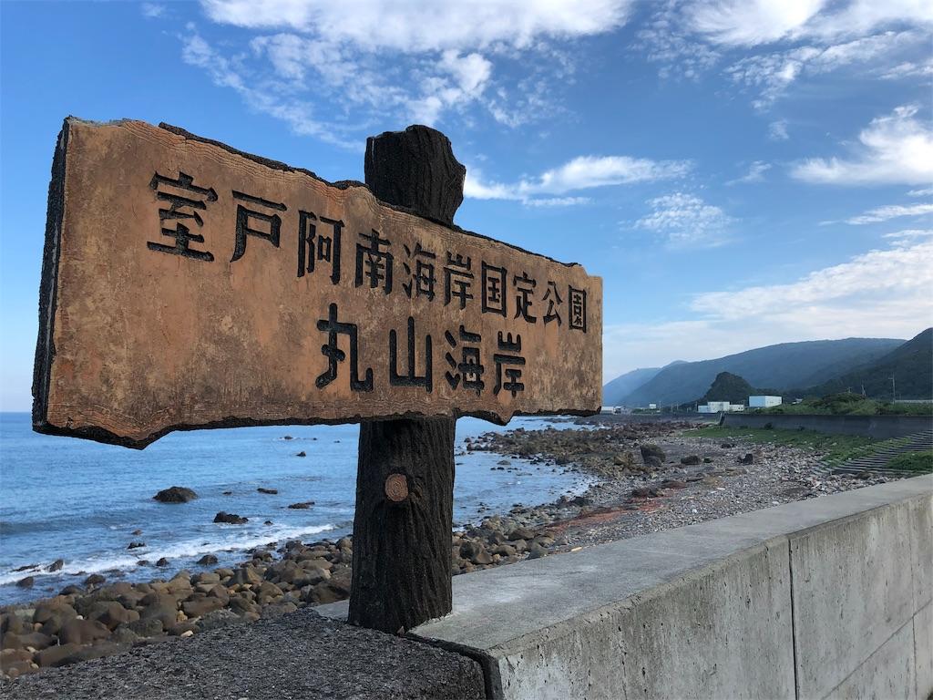 f:id:sikakebunko:20190725193402j:image