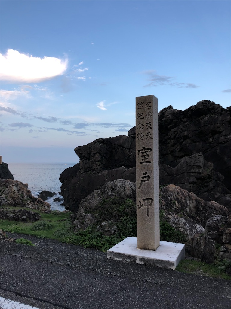 f:id:sikakebunko:20190725193406j:image