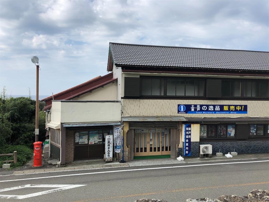 f:id:sikakebunko:20190726115038j:image