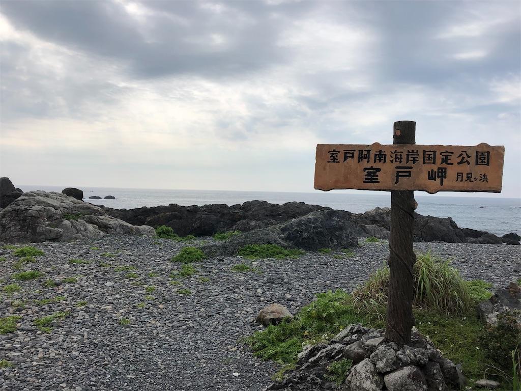 f:id:sikakebunko:20190726121617j:image