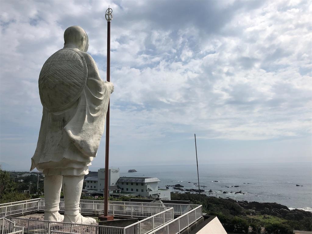 f:id:sikakebunko:20190726193041j:image