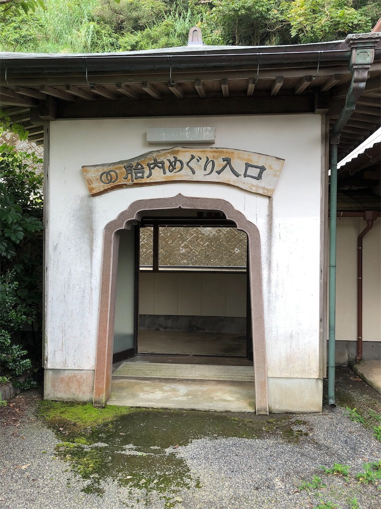 f:id:sikakebunko:20190727005213j:image