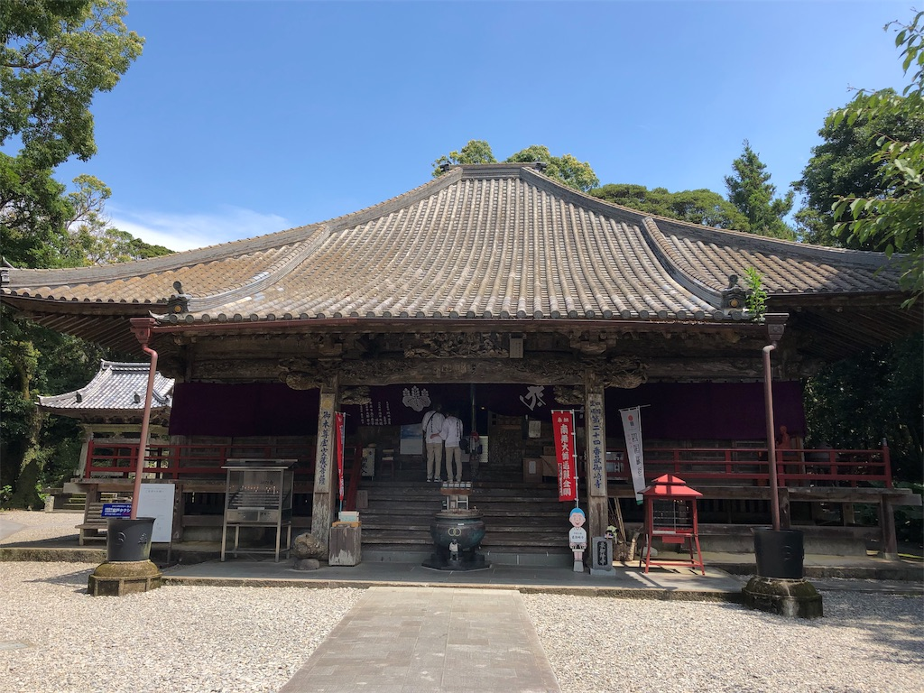 f:id:sikakebunko:20190727020908j:image