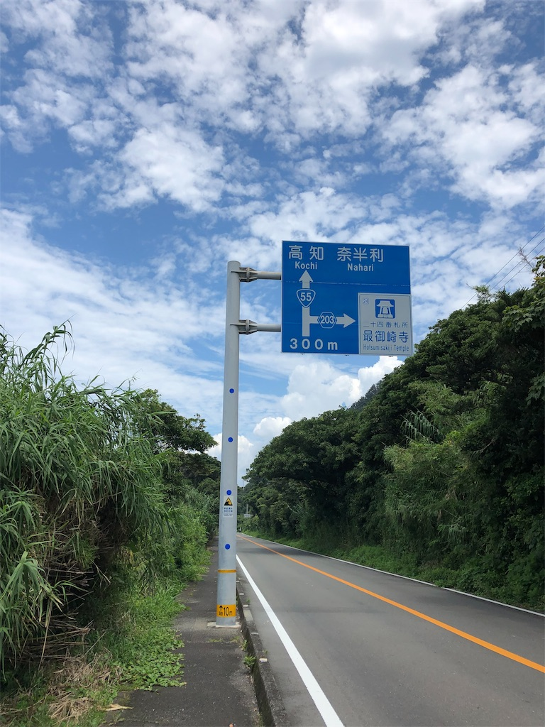 f:id:sikakebunko:20190727021918j:image