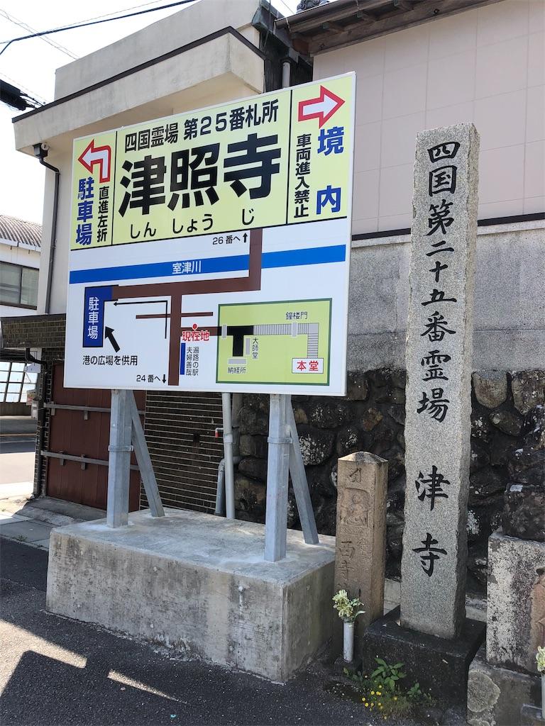f:id:sikakebunko:20190727022345j:image