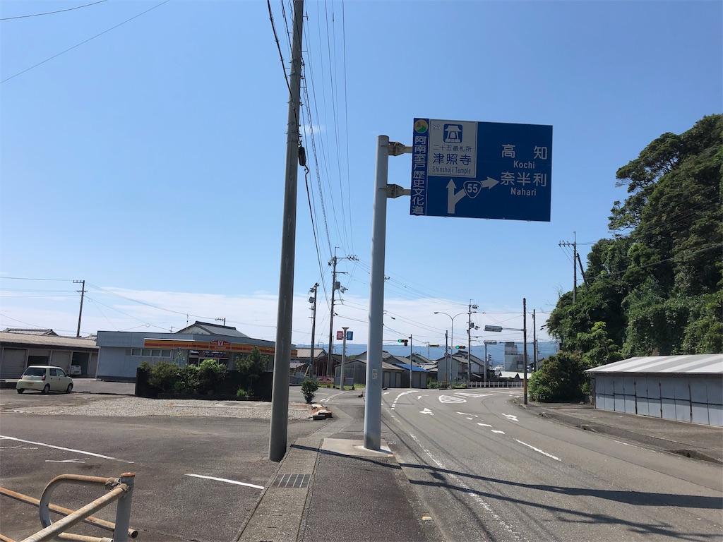 f:id:sikakebunko:20190727022358j:image