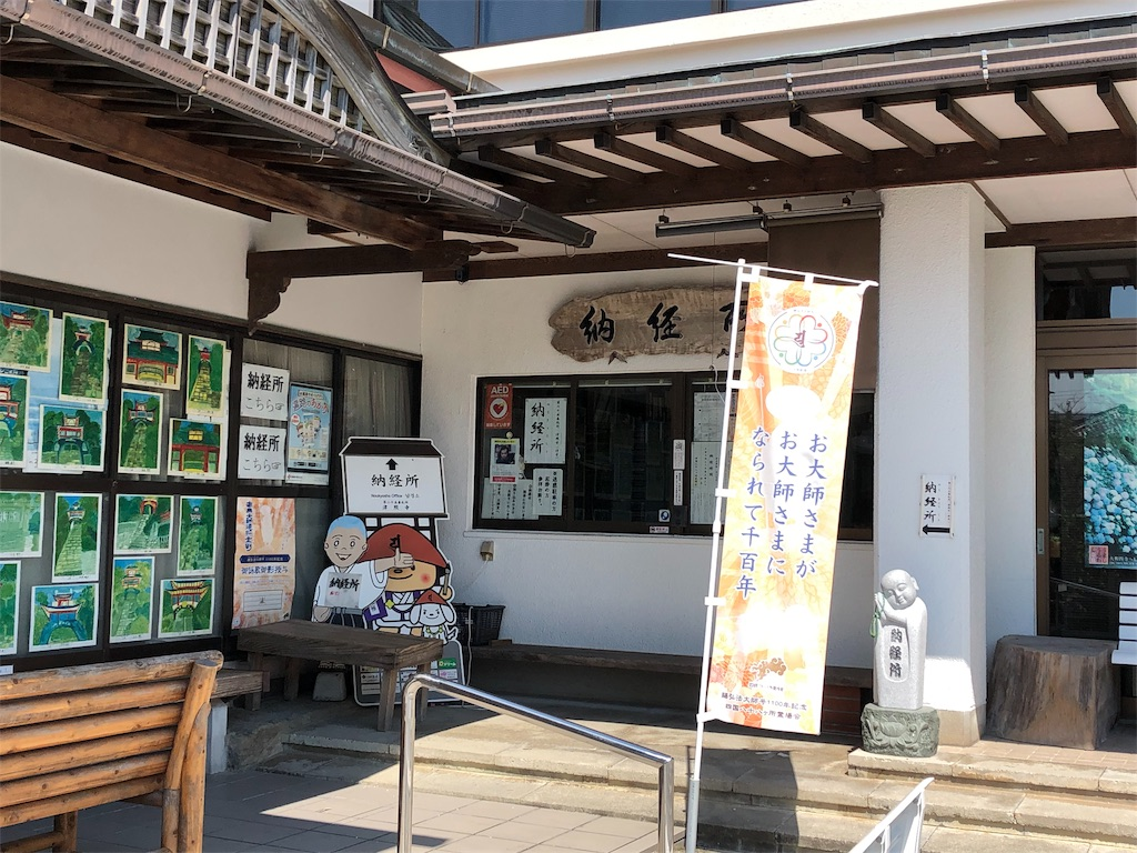 f:id:sikakebunko:20190727023314j:image