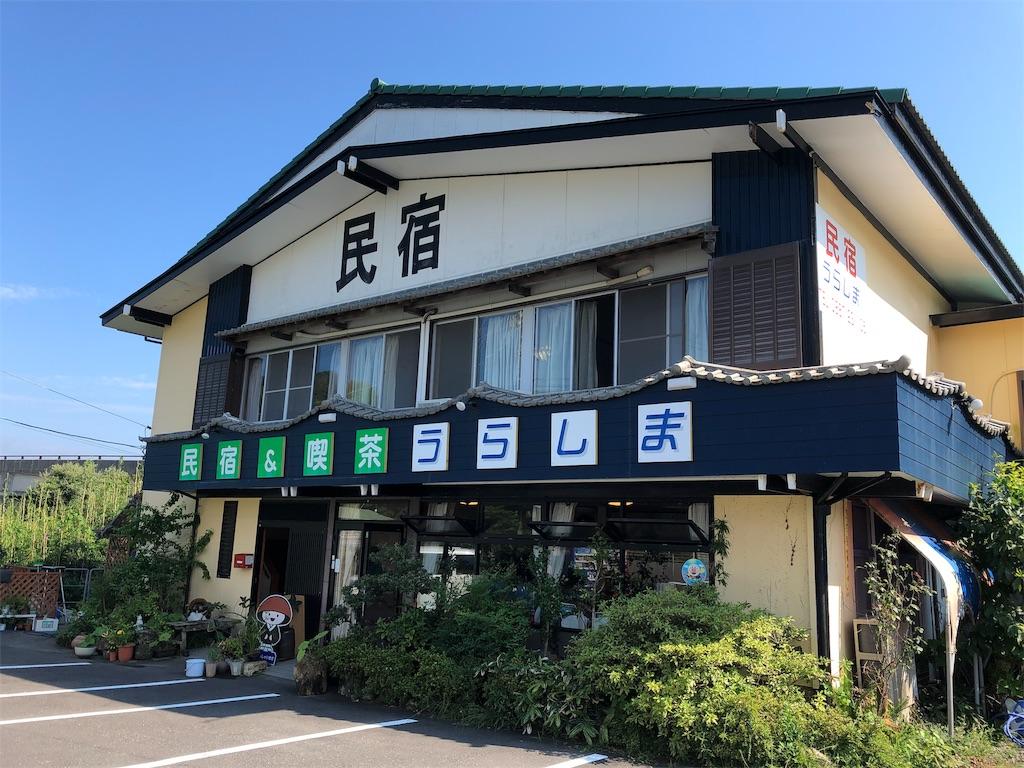 f:id:sikakebunko:20190727023612j:image