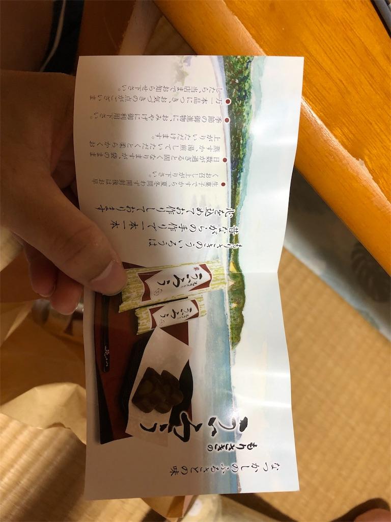 f:id:sikakebunko:20190727023615j:image