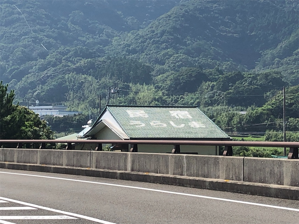f:id:sikakebunko:20190727023633j:image