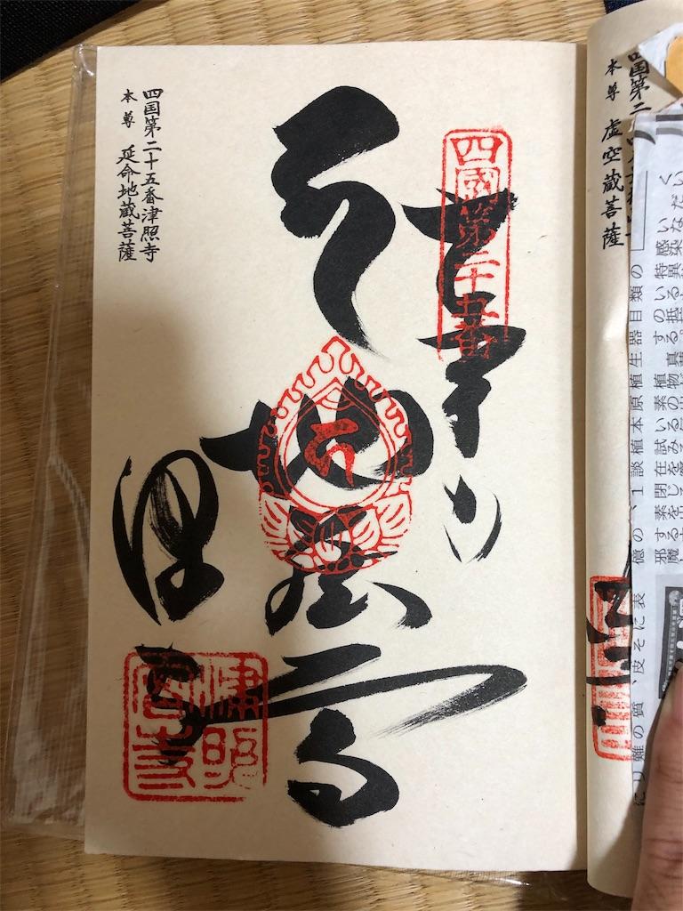 f:id:sikakebunko:20190727024709j:image