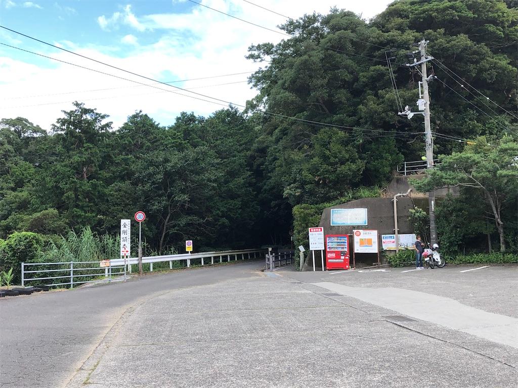 f:id:sikakebunko:20190728183000j:image