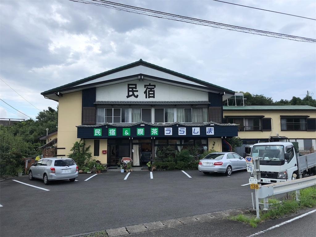 f:id:sikakebunko:20190728183010j:image