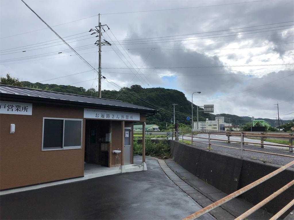 f:id:sikakebunko:20190728190124j:image