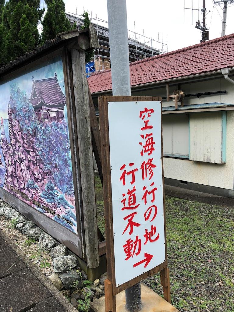f:id:sikakebunko:20190728190128j:image