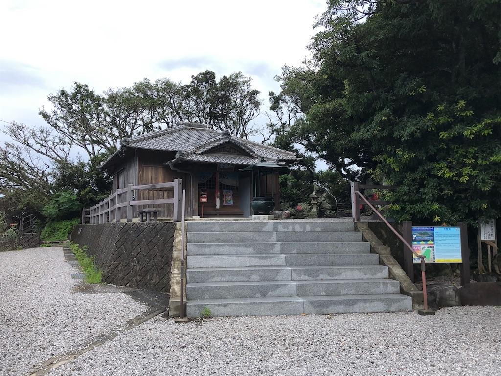f:id:sikakebunko:20190728191126j:image