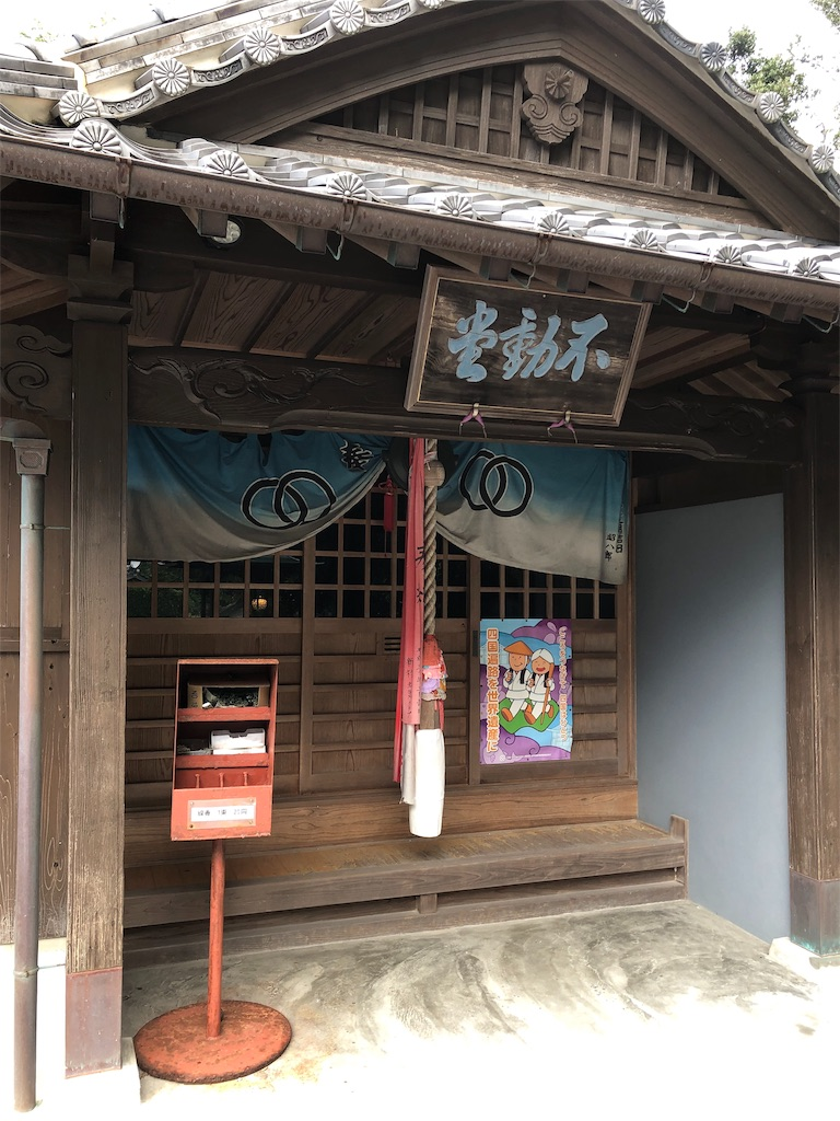 f:id:sikakebunko:20190728191228j:image