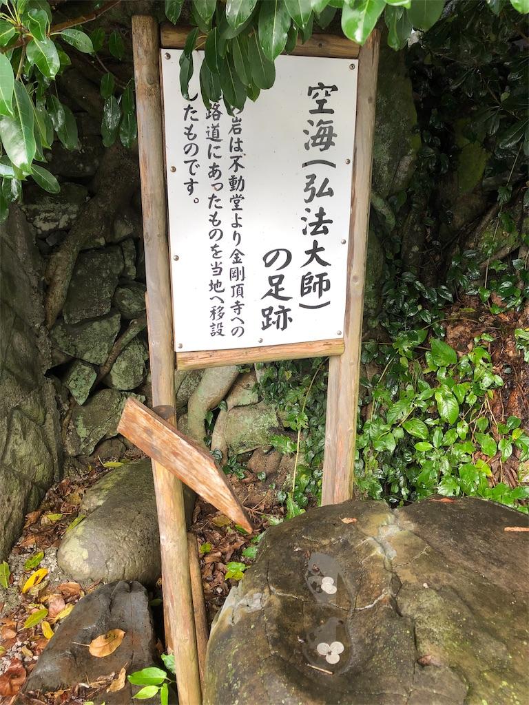 f:id:sikakebunko:20190728191456j:image