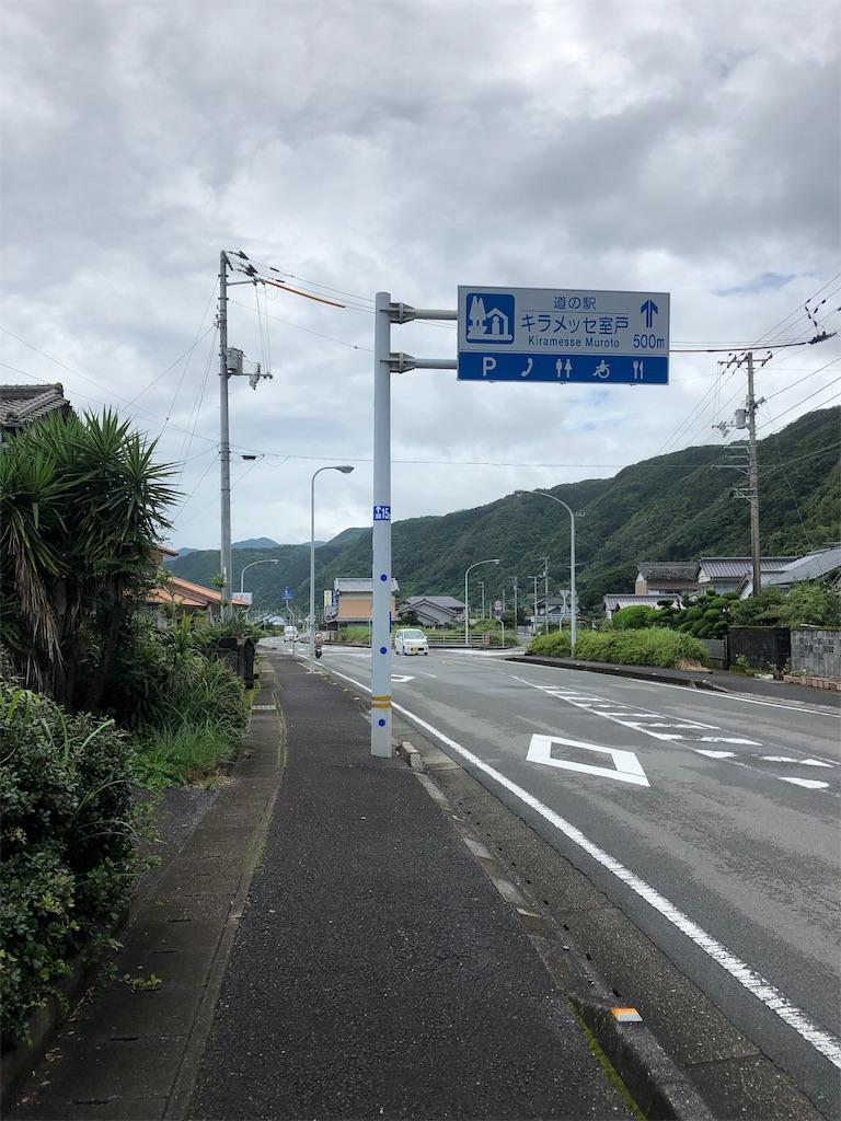 f:id:sikakebunko:20190728191545j:image
