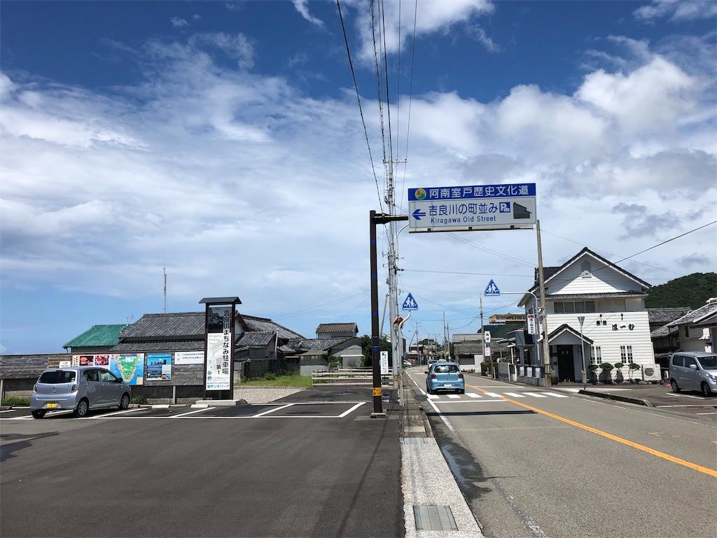 f:id:sikakebunko:20190728191958j:image