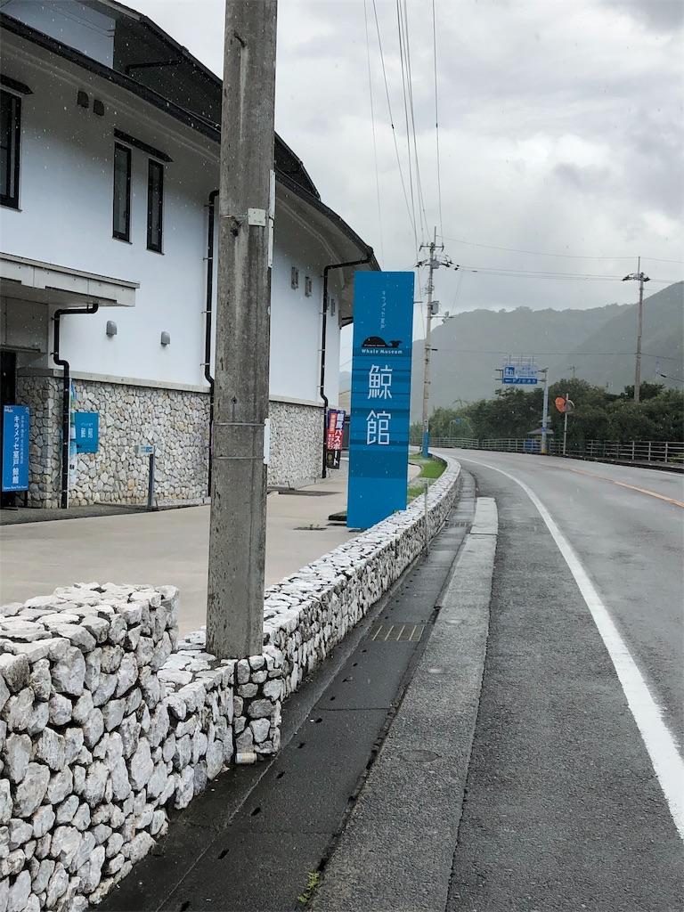 f:id:sikakebunko:20190728192002j:image