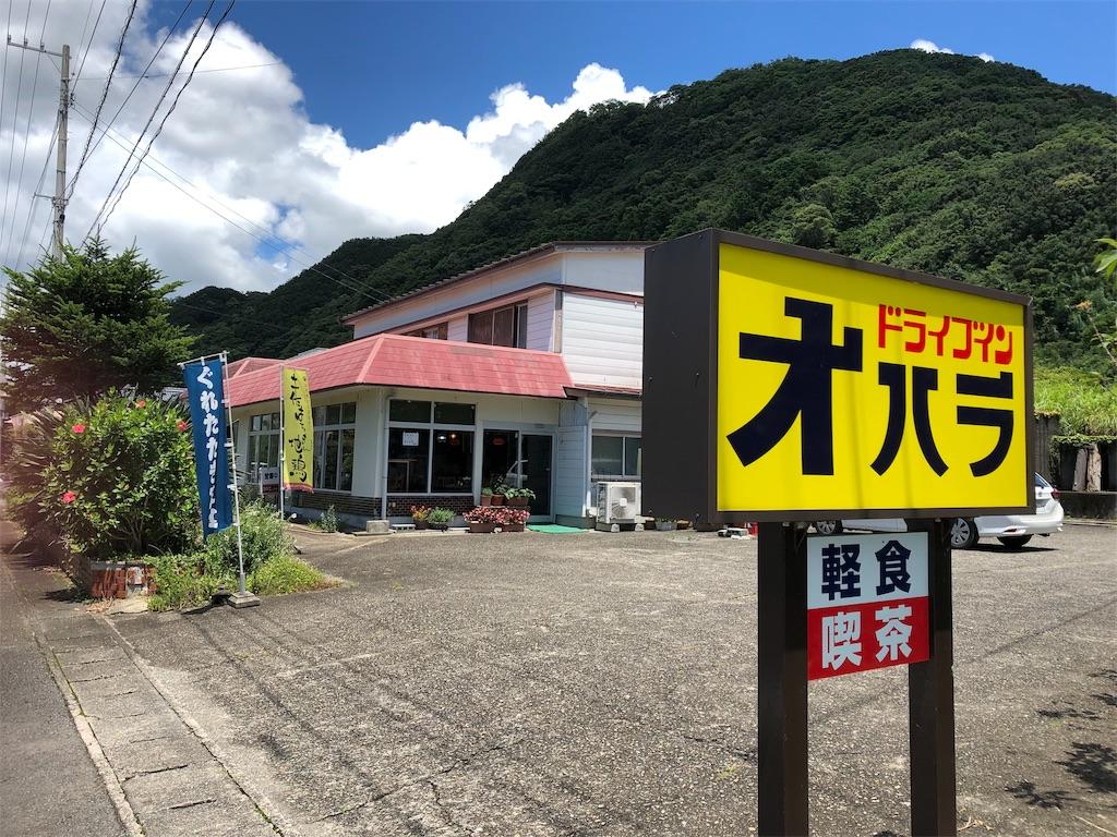 f:id:sikakebunko:20190728192340j:image