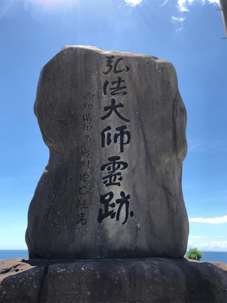 f:id:sikakebunko:20190728192352j:image