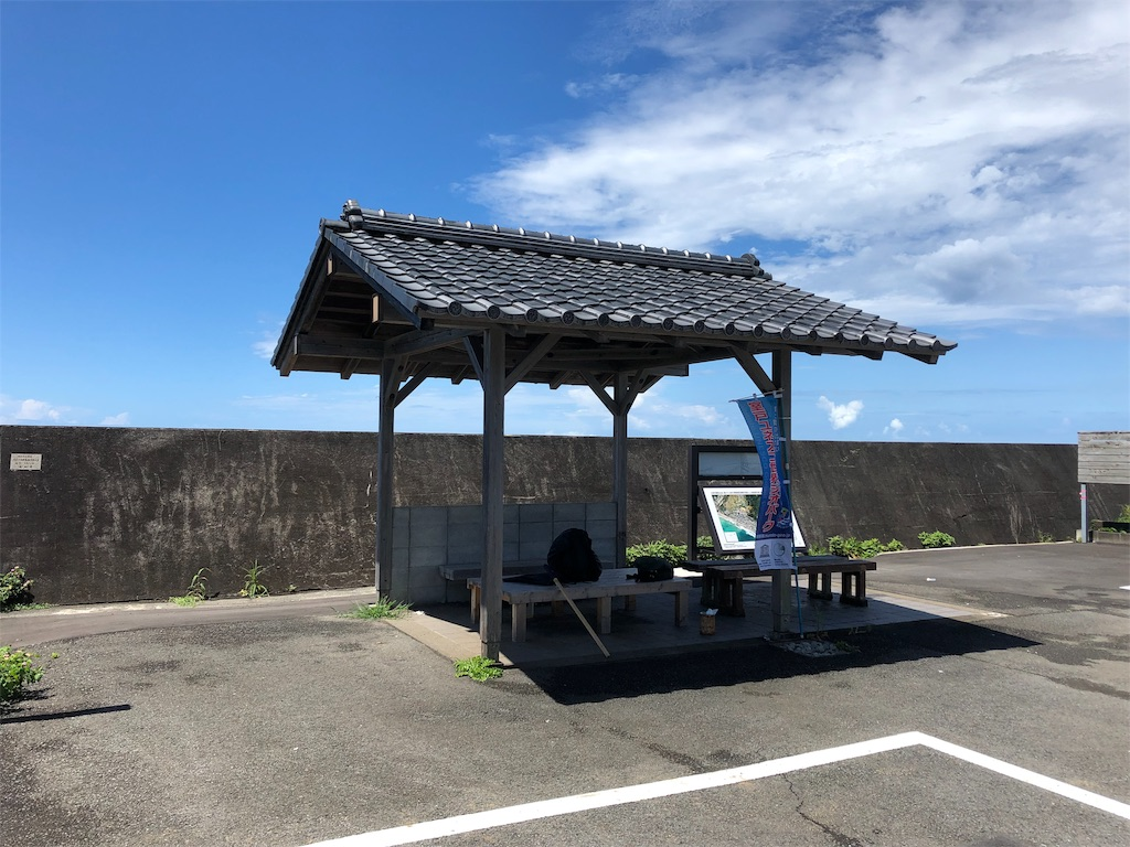 f:id:sikakebunko:20190728192445j:image