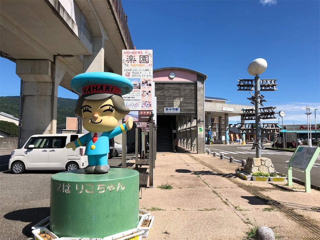 f:id:sikakebunko:20190728193017j:image