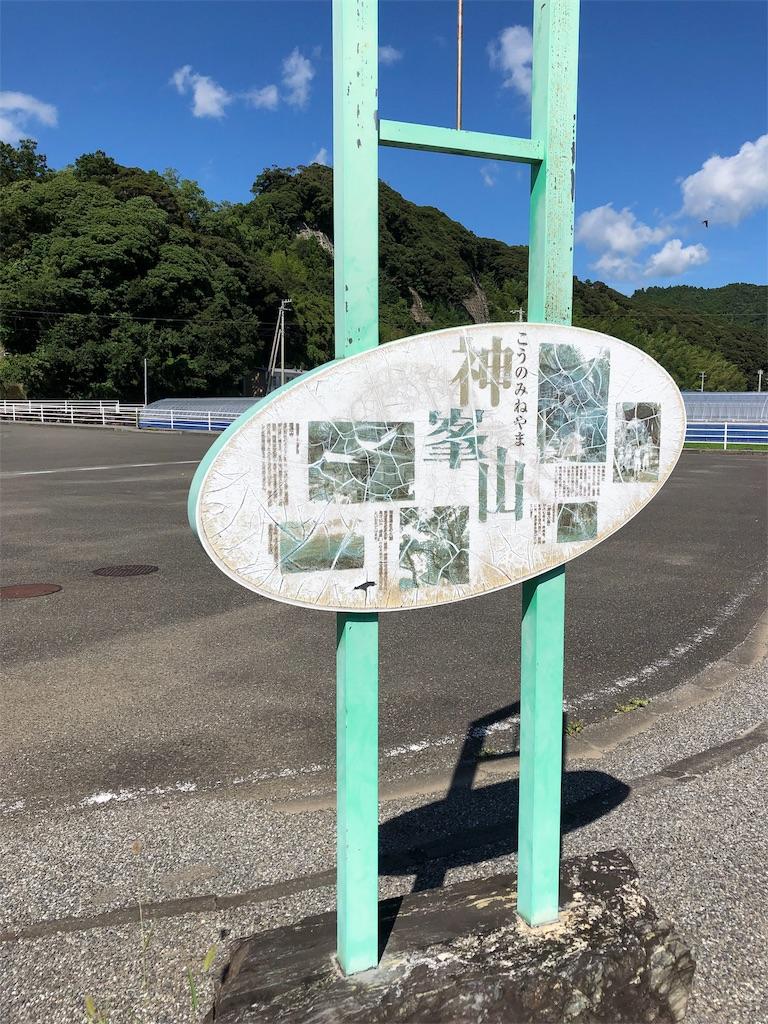 f:id:sikakebunko:20190728193400j:image