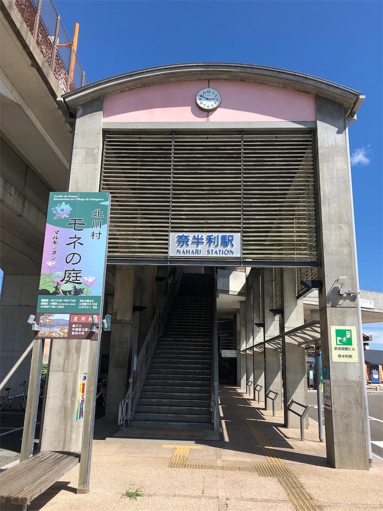 f:id:sikakebunko:20190728193404j:image